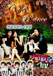 The 1st Shop of Coffee Prince - Poster / Capa / Cartaz - Oficial 7