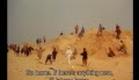 Les Baliseurs Du Desert
