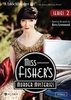 Os Mistérios de Miss Fisher (2ª Temporada)