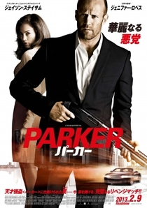 Parker - Poster / Capa / Cartaz - Oficial 6