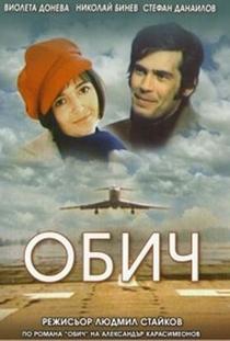 Obich - Poster / Capa / Cartaz - Oficial 1