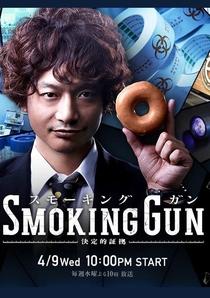 SMOKING GUN ~ Ketteiteki Shoko ~ - Poster / Capa / Cartaz - Oficial 2