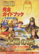 As Leis do Sol (The laws of the sun)