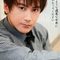 Hiroki Konishi