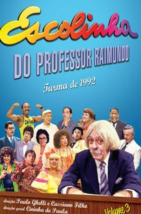 Escolinha do Professor Raimundo - Turma de 1992 - Poster / Capa / Cartaz - Oficial 1