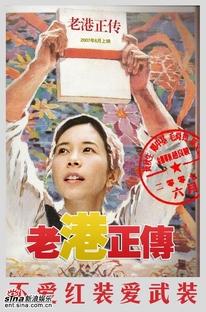 Mr. Cinema  - Poster / Capa / Cartaz - Oficial 13