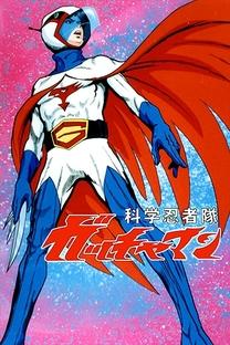 Gatchaman - Poster / Capa / Cartaz - Oficial 1