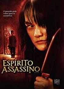Espírito Assassino - Poster / Capa / Cartaz - Oficial 1