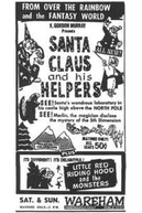 Santa Claus and His Helpers (Santa Claus and His Helpers)