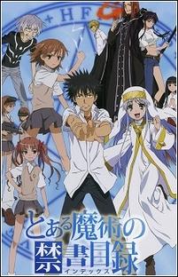 To Aru Majutsu no Index - Poster / Capa / Cartaz - Oficial 1
