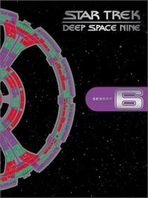 Jornada nas Estrelas: Deep Space Nine (6ª Temporada) - Poster / Capa / Cartaz - Oficial 3
