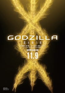 Godzilla: O Devorador de Planetas - Poster / Capa / Cartaz - Oficial 2