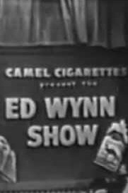 The Ed Wynn Show (1ª Temporada)  - Poster / Capa / Cartaz - Oficial 1