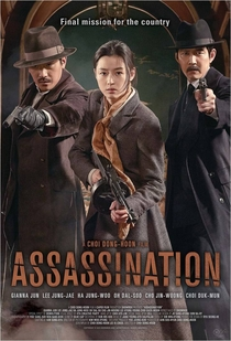 Assassinato - Poster / Capa / Cartaz - Oficial 2