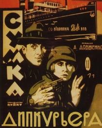 A Bolsa Diplomática - Poster / Capa / Cartaz - Oficial 2