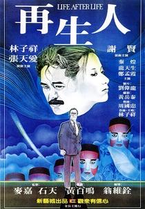 Life After Life - Poster / Capa / Cartaz - Oficial 2