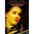 O Assassinato da Garota da Capa (Calendar Girl Murders )
