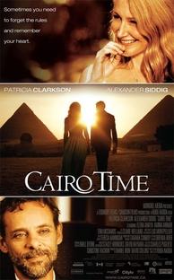 Meus Dias no Cairo - Poster / Capa / Cartaz - Oficial 3