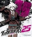 Super Danganronpa 2.5: Nagito Komaeda and the Destroyer of the World (Super Danganronpa 2.5: Komaeda Nagito To Sekai No Hakaimono)
