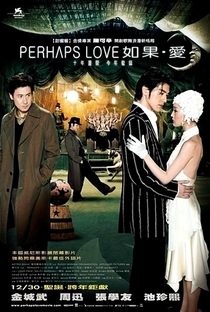 Perhaps Love - Poster / Capa / Cartaz - Oficial 5