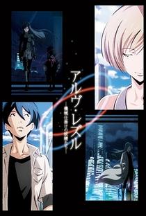 Arve Rezzle: Kikaijikake no Yoseitachi - Poster / Capa / Cartaz - Oficial 2