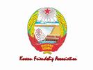 Korean Friendship Association - Mass Gymnastics, 60th Birthday of Kim Jong Il (Korean Friendship Association - Mass Gymnastics, 60th Birthday of Kim Jong Il)