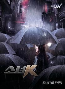 Killer K - Poster / Capa / Cartaz - Oficial 3