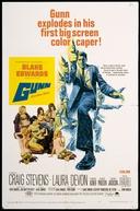 Peter Gunn em Ação (Gunn)