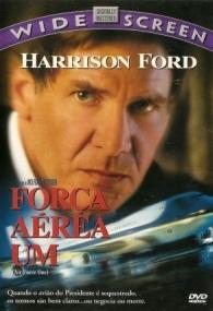 Força Aérea Um - Poster / Capa / Cartaz - Oficial 3