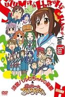 Suzumiya Haruhi-chan no Yuuutsu (涼宮ハルヒちゃんの憂鬱)