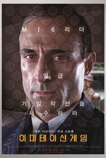 O Jogo da Imitação - Poster / Capa / Cartaz - Oficial 15