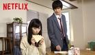 グッドモーニング・コール 予告編 - Netflix [HD]
