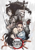 Demon Slayer: Kimetsu no Yaiba (鬼滅の刃)