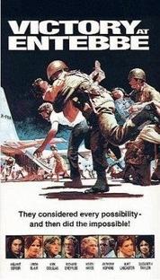 Vitória em Entebbe - Poster / Capa / Cartaz - Oficial 1