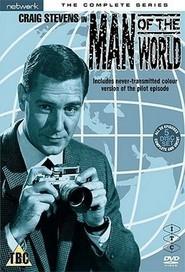 Man of the World  (2ª Temporada)  - Poster / Capa / Cartaz - Oficial 1
