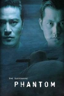 Phantom: The Submarine - Poster / Capa / Cartaz - Oficial 4