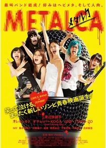 Dead Banging - Poster / Capa / Cartaz - Oficial 1