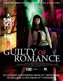Culpada por Romance - Poster / Capa / Cartaz - Oficial 7