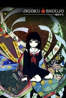 Jigoku Shoujo (1ª Temporada)