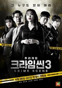 Crime Scene Season 3 - Poster / Capa / Cartaz - Oficial 1