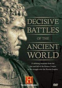 Batalhas decisivas - Gaugamela (vitória de Alexandre sobre Dário III da Pérsia) - Poster / Capa / Cartaz - Oficial 1