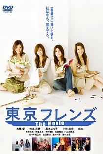 Tokyo Friends: The Movie - Poster / Capa / Cartaz - Oficial 1