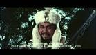 14 Amazons (1972) original trailer