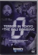 Terror em Tóquio (Terror in Tokyo)