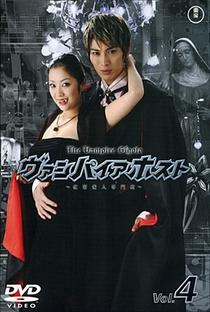 Vampire Host - Poster / Capa / Cartaz - Oficial 4
