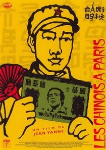 Les Chinois à Paris - Poster / Capa / Cartaz - Oficial 1