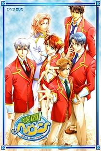 Gakuen Heaven - Poster / Capa / Cartaz - Oficial 13