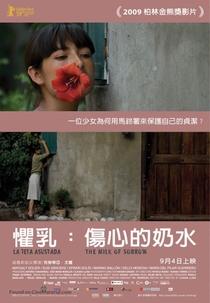 A Teta Assustada - Poster / Capa / Cartaz - Oficial 10