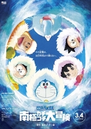 Doraemon the Movie 2017: Great Adventure in the Antarctic Kachi Kochi (映画 ドラえもん のび太の南極カチコチ大冒険)
