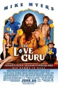 O Guru Do Amor - Poster / Capa / Cartaz - Oficial 3